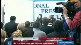 Пока не известно, будет ли прокуратура добиваться экстрадиции Р. Алиева(, 2014-06-06T16:03:28.000Z)