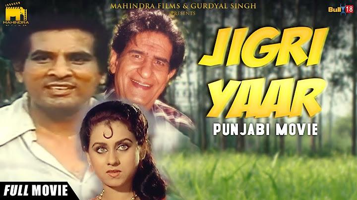 jigri yaar  full punjabi movie 2017  veerendra  priti sapru  best punjabi movie 2017