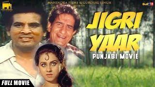 Jigri Yaar - Full Punjabi Movie 2017   Veerendra & Priti Sapru   Best Punjabi Movie 2017