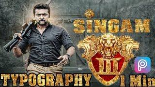 Singam 3 Typography | Singam 3 Title Design In PicsArt | Singam 3 Font Making In PicsArt | Tamil