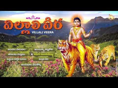 most-popular-ayyappa-swami-songs-||-villali-veera-||-jukebox-||-sabarivasa-songs-||-ayyappa-bhakthi