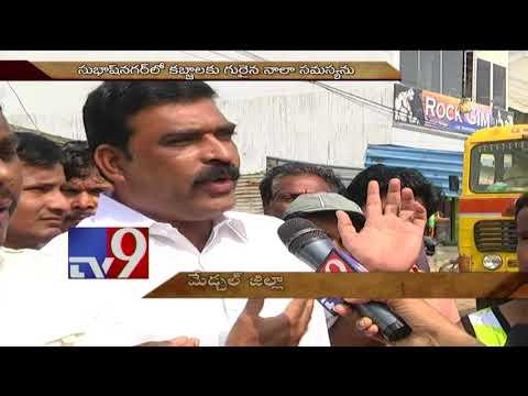 Subhashnagar residents demand relief from drain encroachment - Chetana - TV9