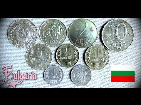 Coin collection | Bulgaria | 9 Coins ( Leva / Stotinki  ) from 1962
