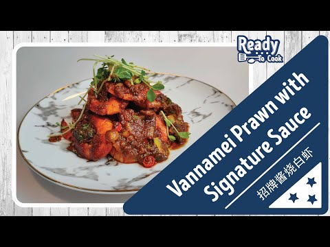 Ready To Cook - Vannamei Prawn with Signature Sauce
