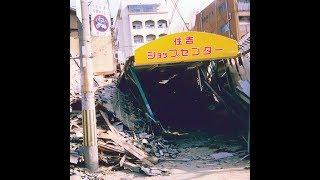 阪神・淡路大震災からの復興(JR住吉駅南地区:KiLaLa住吉)