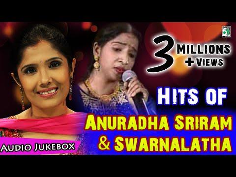 Swarnalatha & Anuradha Sriram Super Hit Non Stop Audio Jukebox