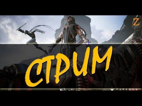 видео: paragon - Тестим колоды Рэмпейджа и Твинбласта в eng версии игры