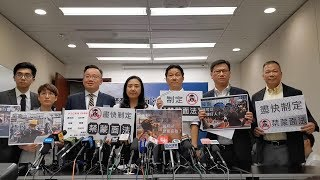 Hong Kong lawmakers and residents support establishment of anti-mask law | 香港各界支持《反蒙面法》立法