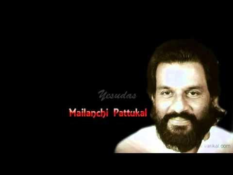 Ellam Padaithulla....   Yesudas Mappila Song