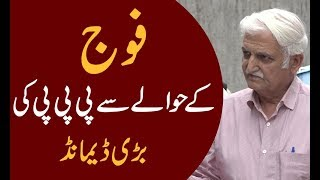 PPP Demands |Free and Fare Election without Pakistan Army| Dekhty Raho TV-HD