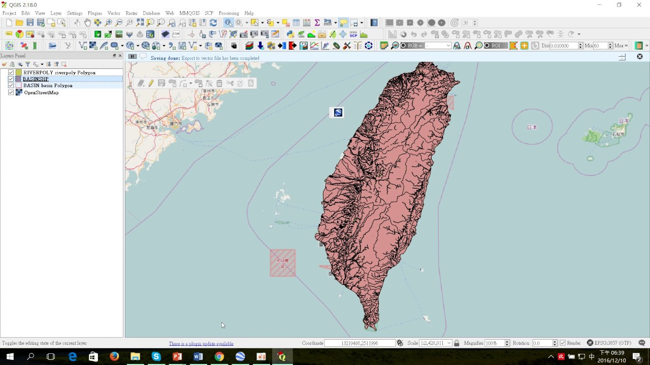 Save KML to Shapefile by using QGIS