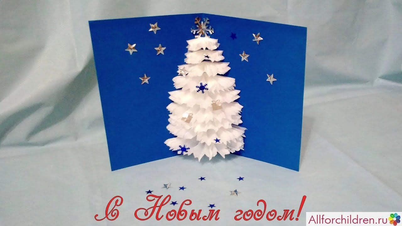 Оригинальная новогодняя открытка из бумажных гармошек