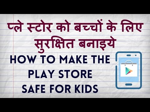 Play Store Parental Controls. If Your Kids Use Your Phone, You Need To See This.