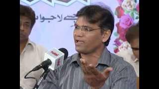 Insha Ji Utho Ab Kooch Karo, is shaher mein jee ko lagana kiya -- Shahzad Anjum