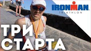 Андрей Онистрат - три старта когда я был счастлив | Бегущий Банкир - мотивация и  тренинг