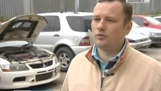 Вести-Хабаровск. ГИБДД отказывается регистрировать автомобиль после замены кузова