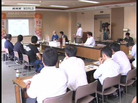 02.11.2014 - NHK World. Asia Biz.