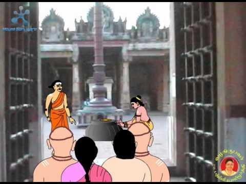 Thiru Navukkarasar