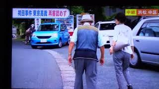 袴田 巌 信ずる神仏への報告に向かって歩む……。 thumbnail