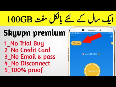Skyvpn premium||100GB Free Internet 2019||Zong Official