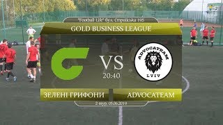 Зелені Грифони - AdvocaTeam [Огляд матчу] (Gold Business League. 2 тур)