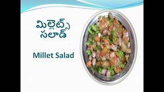 మిల్లెట్స్ సలాడ్ / Millet Salad In Telugu