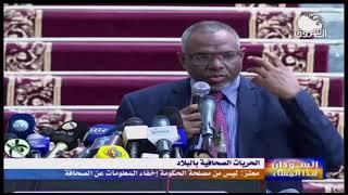 معتز موسي:ليست من مصلحة الحكومة اخفاء المعلومات عن الصحافة