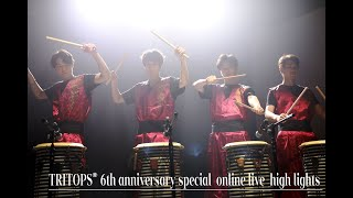 """""""TRITOPS*6thanniversary specialonlinelive""""highlights"""
