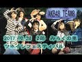 【4K】AKB48 TEAM8 LIVE 2部 ツネイシフェスティバル みろくの里 2017.10.28 チーム8…