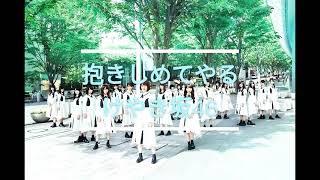 欅坂46「黒い羊Type-B」に収録.