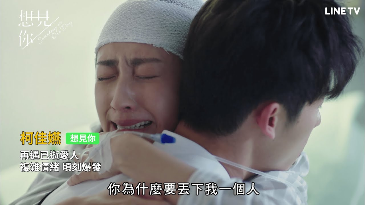 【LINE TV小劇場】金鐘系列#最佳女主角 | LINE TV 共享追劇生活