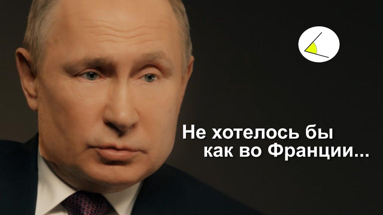 Путин о среднем классе. Средний класс в России, США и мире