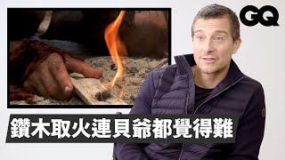 貝爺說的我都信探險家貝爾·格里爾斯(Bear Grylls)分析《神鬼獵人》李奧納多躲「死馬」肚子禦寒真的可行經典電影大解密GQ Taiwan