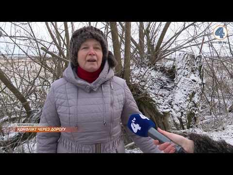 На Тернопільщині мешканці трьох сіл самотужки очистити придорожню смугу  та отримали на горіхи