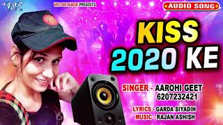 2020 नया साल का हिट गाना | Kiss 2020 Ke | Aarohi Geet | Happy New Year Song 2020