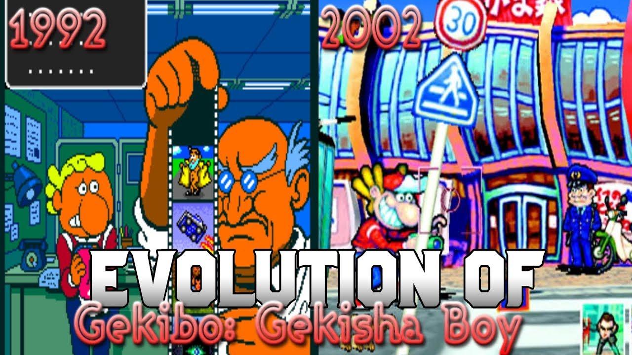 Graphical Evolution of Gekibo: Gekisha Boy (1992-2002)