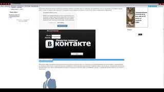 Накрутка Голосов Вконтакте(Смотреть только в HD Программу качайте тут http://niherase.at.ua/ !, 2013-08-02T10:21:52.000Z)