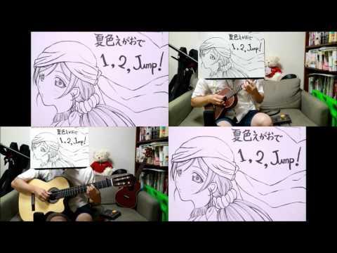 【Love live!】Natsuiro egao de 1 2 jump!【Acoustic arrange】