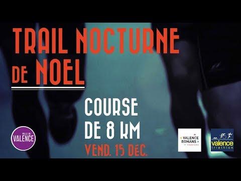 2017 12 15 Trail Nocturne de Noël à Valence