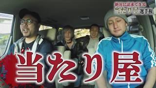 【ドラレコ】とんでもない当たり屋&事故映像4連発【DQN】