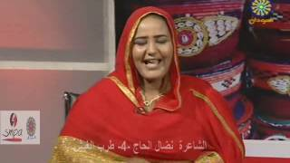 الشاعرة  نضال حسن الحاج -4 -