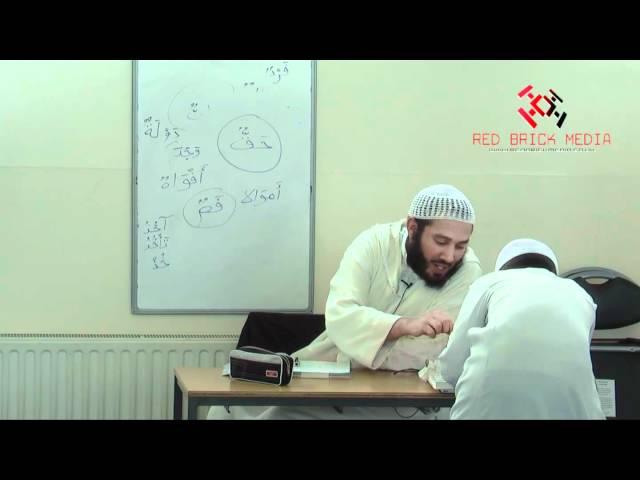 Al-Arabiyyah Bayna Yadayk (Book 2) by Ustadh Abdul-Karim Lesson 9