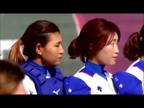 Australia v Korea - Super Round - Women's Baseball World Cup 2016