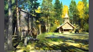 видео Аркадий Иванович Чернышёв биография