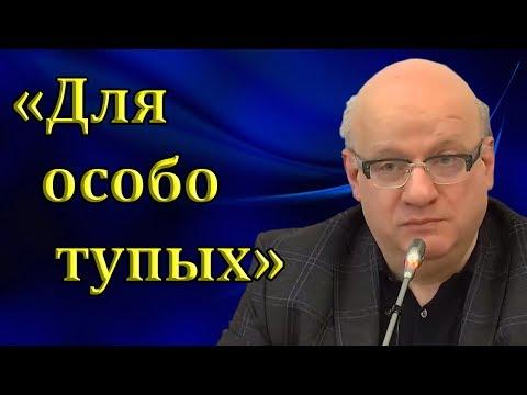 Дмитрий Джангиров -
