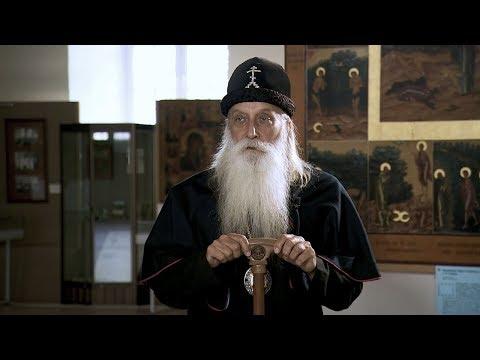 Митрополит Корнилий: Старообрядцы не чураются прогресса