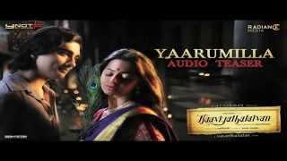 kaaviyathalaivan   yaarumilla song teaser ar rahman siddharth