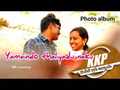 Yemaindho Teliadhu Naku Video Song Cover From MCA || 2018 ||✓Prasad Sunita mkp