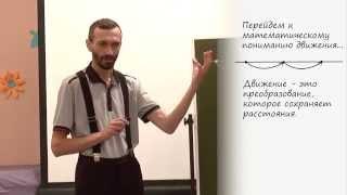 100 лекций по математике для детей. Алексей Савватеев. Лекция 5.