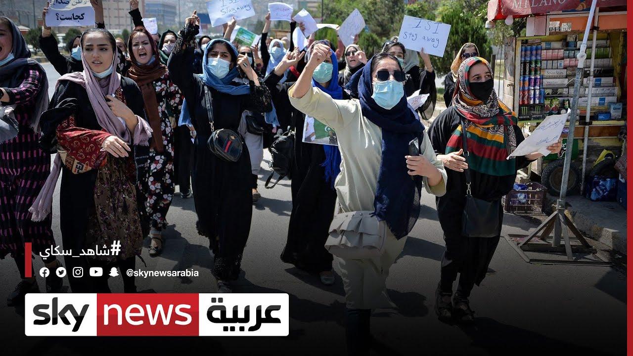 أفغانستان.. طالبان تفرض قواعد جديدة لتعليم النساء في الجامعات  - 23:54-2021 / 9 / 12